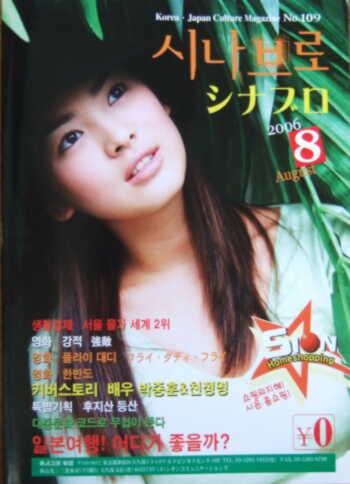 2007_1003shinaburo
