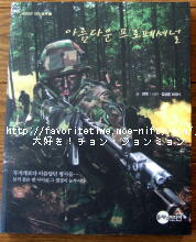 2008_122200201