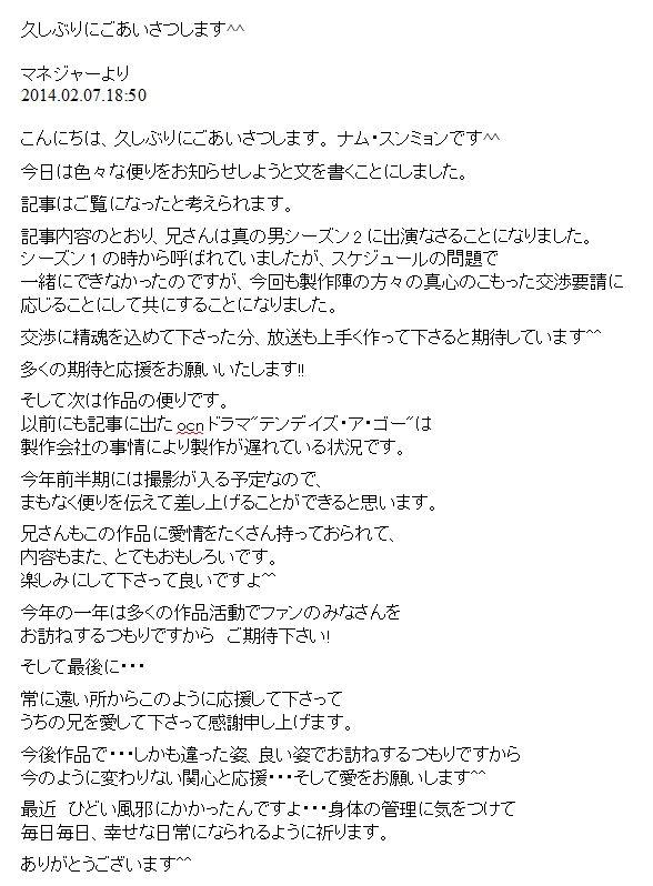 Cafe20140207